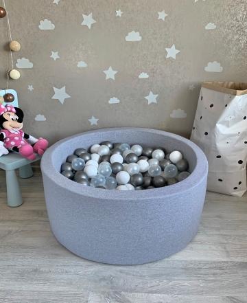 Серый детский сухой бассейн с шариками (серый, белый, прозрачный, перламутровый)