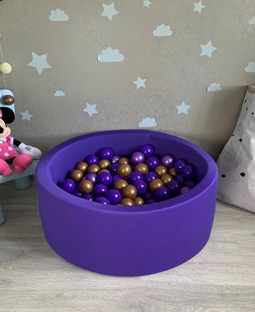 Фиолетовый детский сухой бассейн с шариками (золотой, темно-синий, фиолетовый)